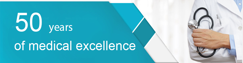 50 Years of Medical Excellence - The Faculty was founded at 1387H / 1967 as the...