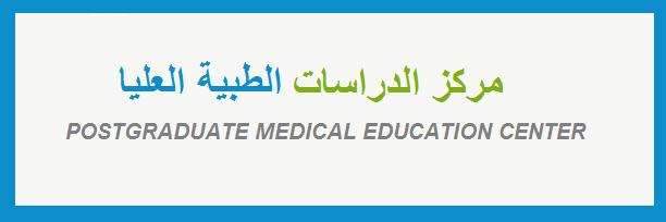 Home   College of Medicine