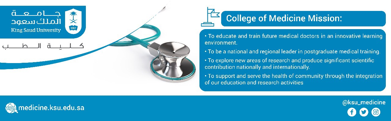 Mission - To educate and train future medical doctors...