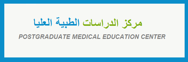 Vision -  To be leading medical school and health care...
