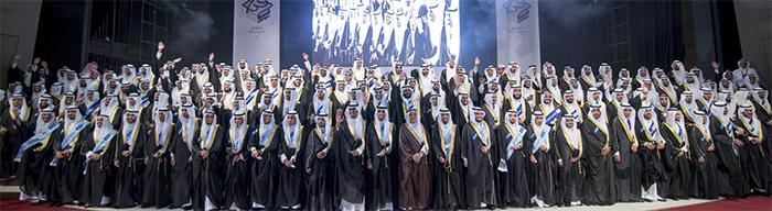 حفل تخرج -  طلاب كلية الطب لعام 1438 هـ