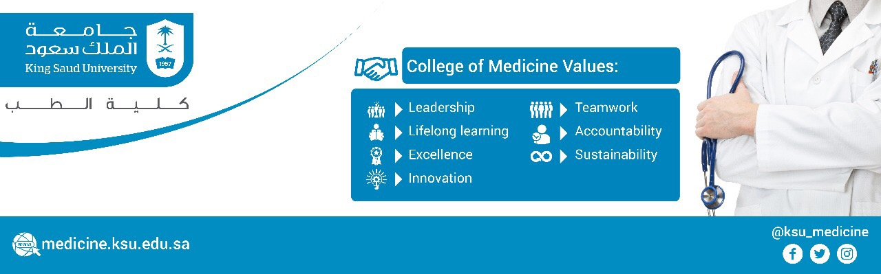 Values - Leadership, Lifelong Learning, Excellence, Innovation,...