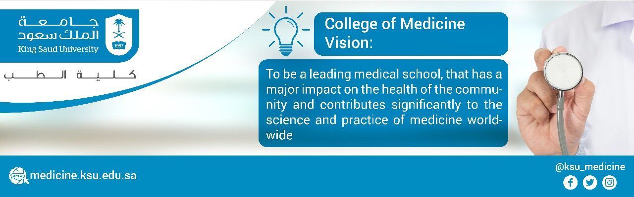 Vision - To be a leading medical school and helth care...